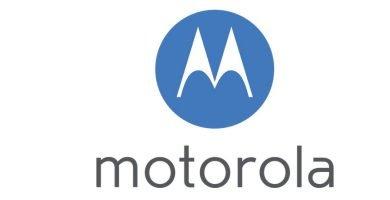 comprar moviles y smartphones motorola